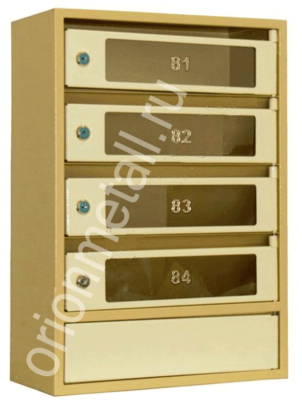 Пример использования Шильдик гелевый для почтового ящика