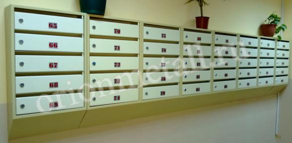 Пример использования Металлический шильдик для почтового ящика 60*30мм